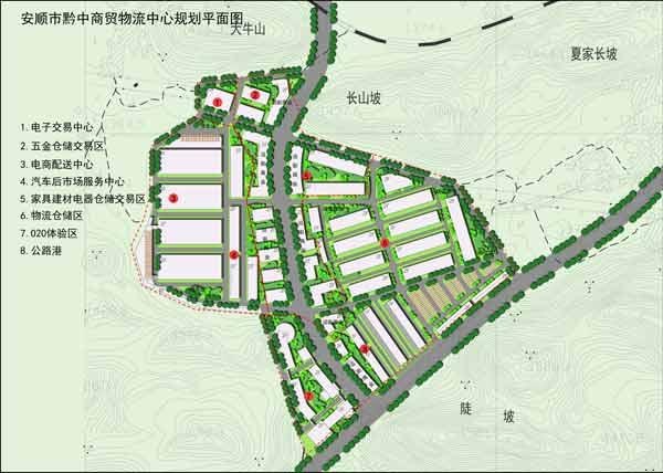 安顺市黔中商贸物流中心商业策划及方案设计