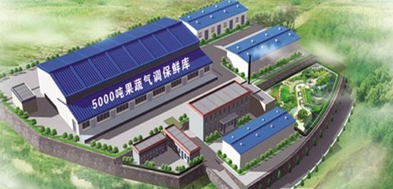 陕西府谷三和农业开发有限公司责任公司5000吨气调保鲜库