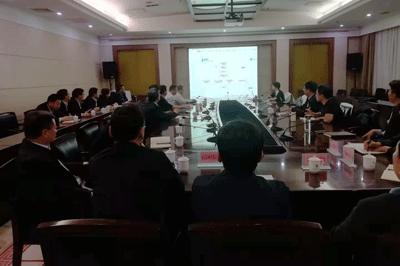 中物协《鲁中公铁智慧联运枢纽物流园区发展规划》汇报成功